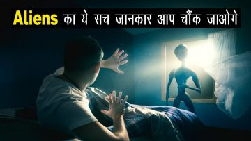 Aliens Are Human From The Future in Hindi | Future Human Evolution | Extraterrestrial<div class='yasr-stars-title yasr-rater-stars-visitor-votes'                                           id='yasr-visitor-votes-readonly-rater-4d5fa7cb0b98f'                                           data-rating='0'                                           data-rater-starsize='16'                                           data-rater-postid='6057'                                            data-rater-readonly='true'                                           data-readonly-attribute='true'                                           data-cpt='posts'                                       ></div><span class='yasr-stars-title-average'>0 (0)</span>