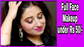 Full face makeup under Rs 50 by Beautiful U<div class='yasr-stars-title yasr-rater-stars-visitor-votes'                                           id='yasr-visitor-votes-readonly-rater-5914b9d71509f'                                           data-rating='0'                                           data-rater-starsize='16'                                           data-rater-postid='4927'                                            data-rater-readonly='true'                                           data-readonly-attribute='true'                                           data-cpt='posts'                                       ></div><span class='yasr-stars-title-average'>0 (0)</span>