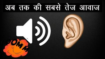 Loudest Sound Ever Recorded on Earth in Hindi | Krakatoa Eruption<div class='yasr-stars-title yasr-rater-stars-visitor-votes'                                           id='yasr-visitor-votes-readonly-rater-08347af95cbdf'                                           data-rating='0'                                           data-rater-starsize='16'                                           data-rater-postid='6063'                                            data-rater-readonly='true'                                           data-readonly-attribute='true'                                           data-cpt='posts'                                       ></div><span class='yasr-stars-title-average'>0 (0)</span>
