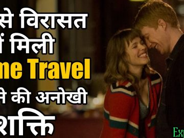 About Time Full Movie Explained in hindi | About Time movies explained in hindi | desibook