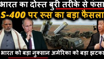 India friendship with Russia and Maldive