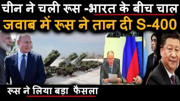 India PM Modi Putin Russia India Relation<div class='yasr-stars-title yasr-rater-stars-visitor-votes'                                           id='yasr-visitor-votes-readonly-rater-1af36bf95fc58'                                           data-rating='0'                                           data-rater-starsize='16'                                           data-rater-postid='7383'                                            data-rater-readonly='true'                                           data-readonly-attribute='true'                                           data-cpt='posts'                                       ></div><span class='yasr-stars-title-average'>0 (0)</span>