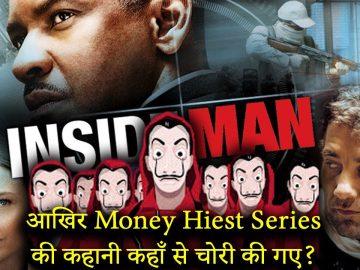 Inside Man (2006) Explained in Hindi | Money Heist Ending Explained