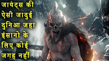 King Arthur: Legend of the Sword Movie Explained in Hindi | King Arthur 2017 Ending Explain हिंदी मे