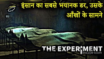 Locker Room Experiment Explained | The Belko Experiment 2016 Explained in Hindi