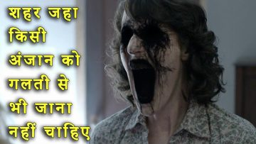 Nothing Left to Fear Movie Explained in Hindi | Nothing Left to Fear 2013 Ending Explain हिंदी मे<div class='yasr-stars-title yasr-rater-stars-visitor-votes'                                           id='yasr-visitor-votes-readonly-rater-9f2577241beae'                                           data-rating='0'                                           data-rater-starsize='16'                                           data-rater-postid='7356'                                            data-rater-readonly='true'                                           data-readonly-attribute='true'                                           data-cpt='posts'                                       ></div><span class='yasr-stars-title-average'>0 (0)</span>