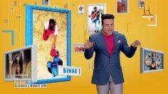 OMG! Yeh Mera India S5 – Trailer