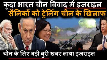 PM Modi Netanyahu Friendship<div class='yasr-stars-title yasr-rater-stars-visitor-votes'                                           id='yasr-visitor-votes-readonly-rater-14b20f9f7759d'                                           data-rating='0'                                           data-rater-starsize='16'                                           data-rater-postid='7429'                                            data-rater-readonly='true'                                           data-readonly-attribute='true'                                           data-cpt='posts'                                       ></div><span class='yasr-stars-title-average'>0 (0)</span>