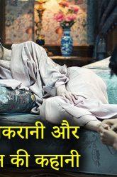 The Handmaiden (2016) Explained in Hindi | Evil Genius Ending Explained
