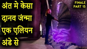 Under The Dome Explained In Hindi | Season 3 – Part 8 Finale