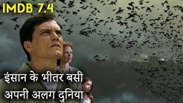 World Of Fear Ending Explained | Take Shelter 2011 Explained In Hindi<div class='yasr-stars-title yasr-rater-stars-visitor-votes'                                           id='yasr-visitor-votes-readonly-rater-cffe0c5389a15'                                           data-rating='0'                                           data-rater-starsize='16'                                           data-rater-postid='7457'                                            data-rater-readonly='true'                                           data-readonly-attribute='true'                                           data-cpt='posts'                                       ></div><span class='yasr-stars-title-average'>0 (0)</span>