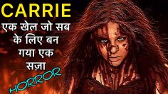 CARRIE MOVIE EXPLAINED IN HINDI