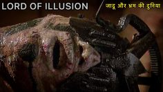 LORD OF ILLUSION MOVIE EXPLAINED IN HINDI / SUSPENSE / HORROR