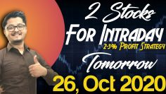 26 October Intraday Stocks, Kal Kisme Intraday Karein 26 Oct By UD Trend