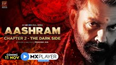 Aashram Chapter 2 – The Dark Side | Official Teaser | Bobby Deol | Prakash Jha | MX Player