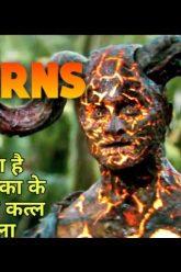 Horns (2013) movie explained in Hindi | Horror Psycho mystery thriller | Movie Explainer |
