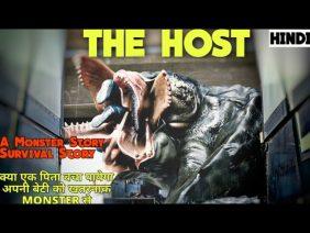 The Host (2006) movie explained in Hindi | Horror thriller | Movie Explainer