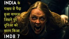 Zombie Apocalyptic Movie Explained in Hindi | Zombie Apocalyptic 2013 Ending Explain हिंदी मे Zombie