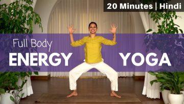 20 Minute Full Body Yoga for Increased Energy