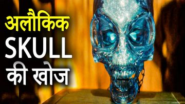Crystal Skull | Indiana Jones And The Kingdom Of The Crystal Skull 2008 Explained In Hindi