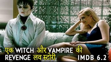 Dark Shadows Movie Explained in Hindi | Dark Shadows (2012) Ending Explained