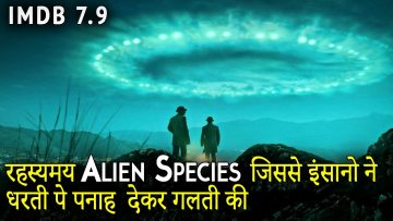 District 9 (2009) Movie Explained in HINDI | District 9 Alien Movie Ending Explain हिंदी मे