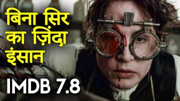 Ghost Hunter Ending Explained | Sleepy Hollow 1999 Explained In Hindi