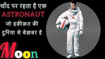 MOON 2009 Explained In Hindi / Strange Story Of Astronaut