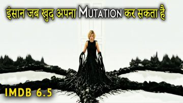 Mysterious women Explained in Hindi