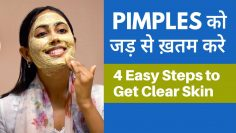 PIMPLES को बोलो Goodbye | Its time to get CLEAR & SPOTLESS SKIN!