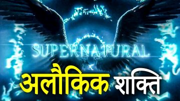 Supernatural Powers Ending Explained | Red Lights 2012 Explained In Hindi<div class='yasr-stars-title yasr-rater-stars-visitor-votes'                                           id='yasr-visitor-votes-readonly-rater-08d065401968e'                                           data-rating='0'                                           data-rater-starsize='16'                                           data-rater-postid='8717'                                            data-rater-readonly='true'                                           data-readonly-attribute='true'                                           data-cpt='posts'                                       ></div><span class='yasr-stars-title-average'>0 (0)</span>