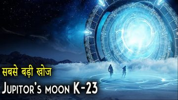 The Midnight Sky 2020 Movie Explained in Hindi | The Midnight Sky 2020 Ending Explained in Hindi