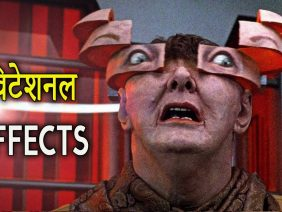 Total Recall Part 2 – 2012  Explanation in Hindi | Total Recall 2012 Ending Explained in Hindi