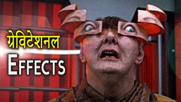 Total Recall Part 2 – 2012  Explanation in Hindi   Total Recall 2012 Ending Explained in Hindi