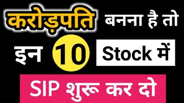 करोड़पति बनना है तो इन 10 Stock में SIP शुरू कर दो🔥🔥🔥Best Multibagger Stocks To Buy Now || In Hindi<div class='yasr-stars-title yasr-rater-stars-visitor-votes'                                           id='yasr-visitor-votes-readonly-rater-ded8276806378'                                           data-rating='0'                                           data-rater-starsize='16'                                           data-rater-postid='8786'                                            data-rater-readonly='true'                                           data-readonly-attribute='true'                                           data-cpt='posts'                                       ></div><span class='yasr-stars-title-average'>0 (0)</span>