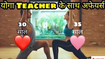 Her Infedilitely 2019 Hollywood Movie Explain In Hindi | Movies explained in hindi<div class='yasr-stars-title yasr-rater-stars-visitor-votes'                                           id='yasr-visitor-votes-readonly-rater-3b80b056b6494'                                           data-rating='0'                                           data-rater-starsize='16'                                           data-rater-postid='8899'                                            data-rater-readonly='true'                                           data-readonly-attribute='true'                                           data-cpt='posts'                                       ></div><span class='yasr-stars-title-average'>0 (0)</span>