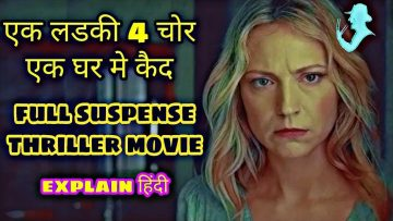 Intruders Movie Explain In Hindi / Horror Thriller Movies Explained In Hindi