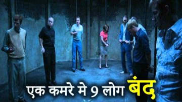 Locked Room Ending Explained | Nine Dead 2009 Explained In Hindi<div class='yasr-stars-title yasr-rater-stars-visitor-votes'                                           id='yasr-visitor-votes-readonly-rater-a7808aa786475'                                           data-rating='0'                                           data-rater-starsize='16'                                           data-rater-postid='8761'                                            data-rater-readonly='true'                                           data-readonly-attribute='true'                                           data-cpt='posts'                                       ></div><span class='yasr-stars-title-average'>0 (0)</span>