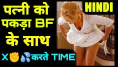 Adulterers 2015 Full Movie Explained In Hindi | Adulterers Full Movie Hindi Explanation