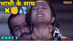 Palang Tod – S7 | Aadha Adhura Pyaar | Episode- 2 | Ullu Official Web Series | #review
