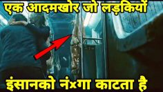 The Mid Night Meat Train (2008) Movie Explained In Hindi | Horror Thriller movies