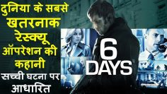 6 DAYS Movies Ending explained in hindi | hollywood MOVIES Explain In Hindi