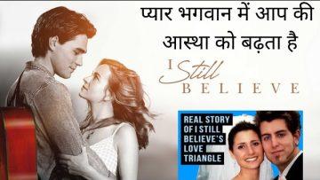 I still Believe (2020) Real Story Romantic Drama Explained