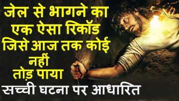 Jailbreak Pact movies Ending explained in hindi hollywood | MOVIES Explain In Hindi