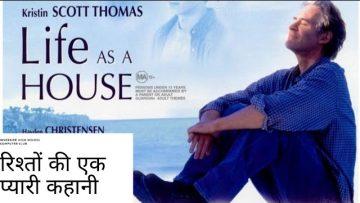 Life as a HOUSE | La casa de mi Vida Explained in Hindi