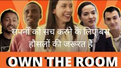 Own the Room (Motivational Documentary) Explained in Hindi