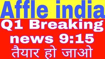 Affle india Q1 Breaking news 9:15 तैयार हो जाओ ?