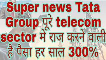 Super news Tata Group पूरे telecom sector मे राज करने वाली है पैसा हर साल पैसा 300% Tejas network?