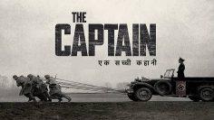 The Captain 2017 Movie Explained